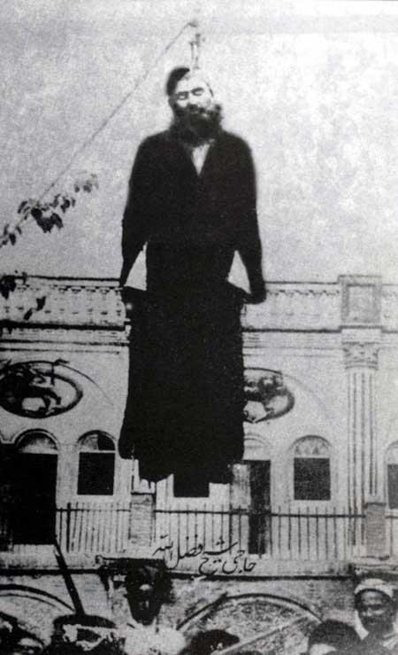 اعدام شیخ فضل الله نوری در میدان توپخانه تهران