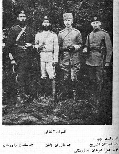 افسران آلمانی و اتریشی نهضت جنگل