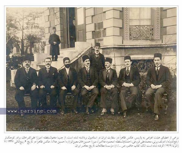 اعضای هیئت اعضای ایران به کنفرانس صلح پاریس. عکس در سفارت ایران در استامبول گرفته شده است